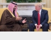Donald Trump: The Fat Saudi-Deal